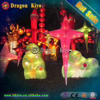2015 electric chinese lanterns festival of lights