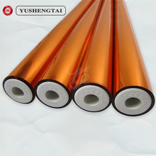 New design uni color orange fabric hot stamping foil