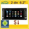 "Factory direct wholesale 7"" tablet 2 din car dvd player"