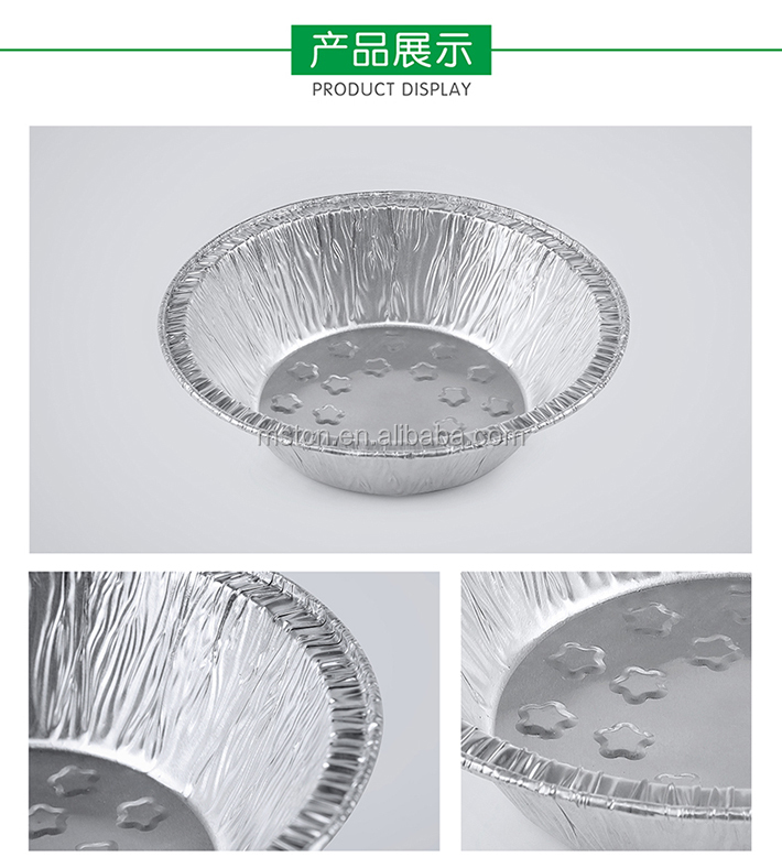 330ml 5'' Disposable Aluminum Foil Container Round  Baking Bowl