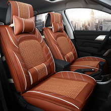 Healthy Breathable Material Luxury Car Seat Cover