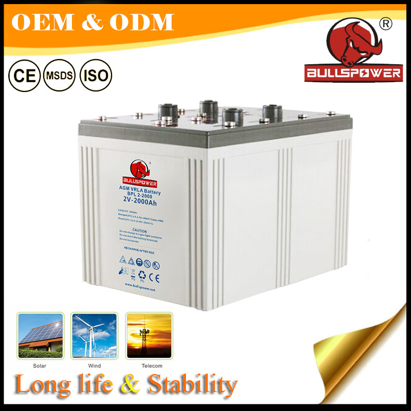 Long life 2 volt lead acid solar battery 2v 1200ah for telecom & solar power system