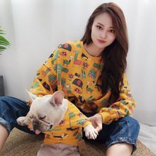 New Cartoon Design Dog and Cat Clothes Women Mating Printed Tshirts
