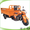 Best 300cc 3 wheel motorcycle for sale