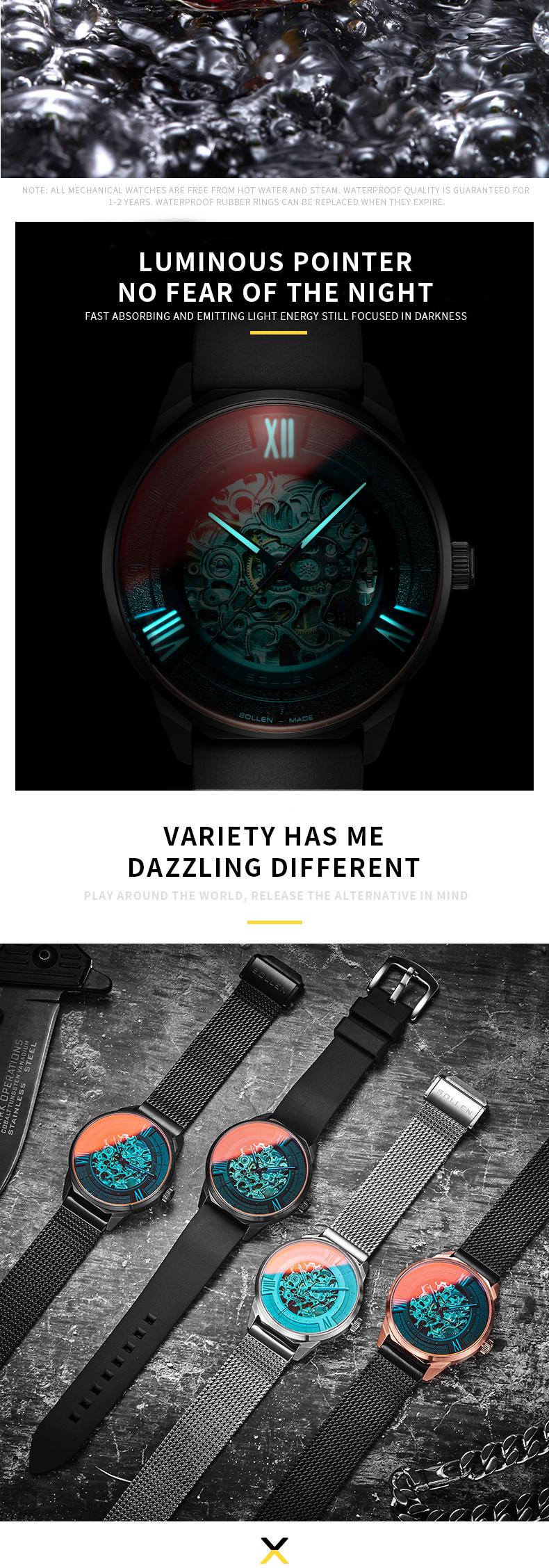Watch men's automatic mechanical watch movement ultra-thin trend leisure waterproof tape