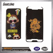 Custom Best Price Carbon Fiber Cover Blank Sublimation Case