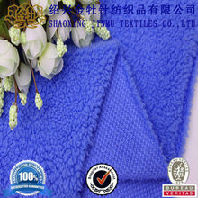 2014 high quality high pile fleece fabric for garments