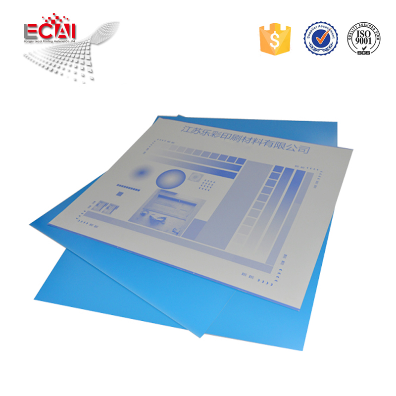 used in processors uv ctp plate