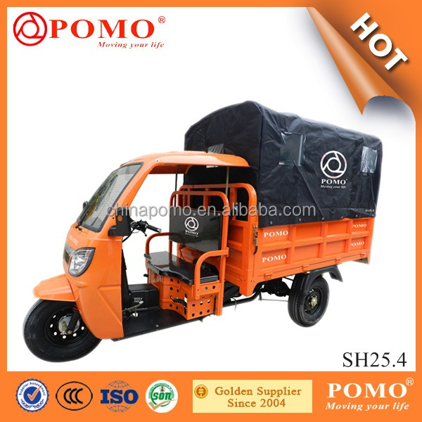 Best PriceHeavy Loading Motor Tricycle,Delivery Tricycle With Sunshade,Tricycle With 150Cc Engine