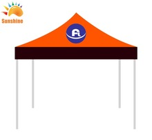 CE certificate stretch tents china 10x10ft gazebo tent