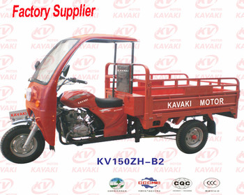 Canton factory motorcycle 3 wheel car