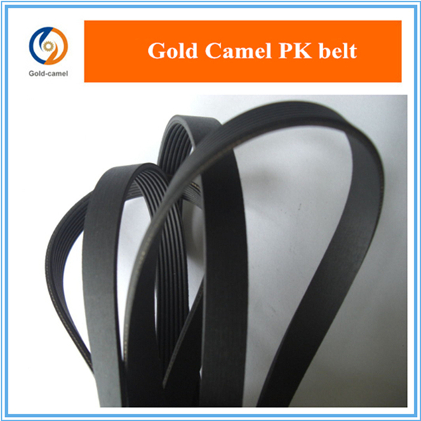 High quality rubber v belt industrial