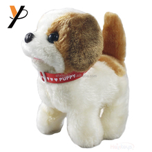 Battery operated plush walking puppy toy