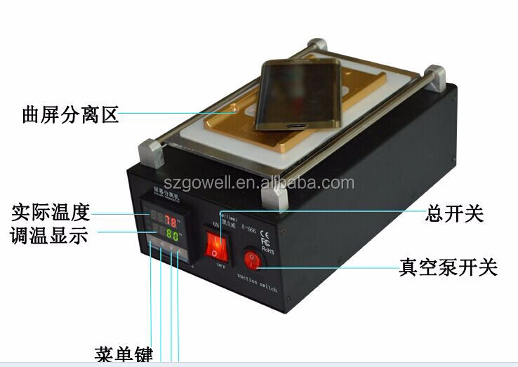 Manual Machine for Curved Screen LCD Separator for Samsung S6 Edge/Plus S7 Edge LCD Repair Equipment