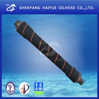 2016 Shenyang new tehnology Ship to Ship Connection Used Floating Oil Hose