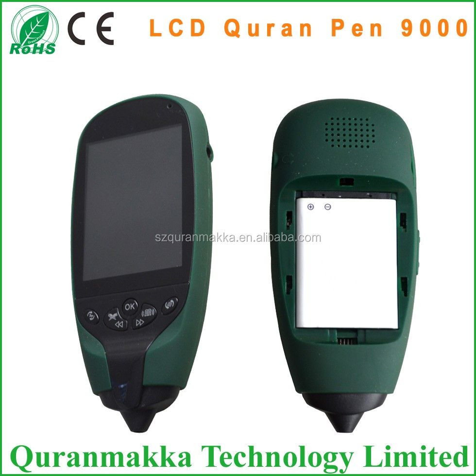 Holy Quran MP3 Player Al Bangla with Screen for Muslim