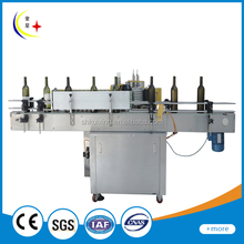 YXT-TL60 Automatic glue labeling machine