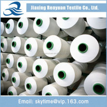 Double Covered Yarn for Elastic tapes.