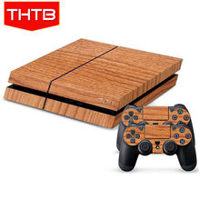 for sony playstation4 ps4 console skin sticker
