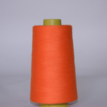 Colours Roll Sewing thread manufacturers industrial polyester sewing thread