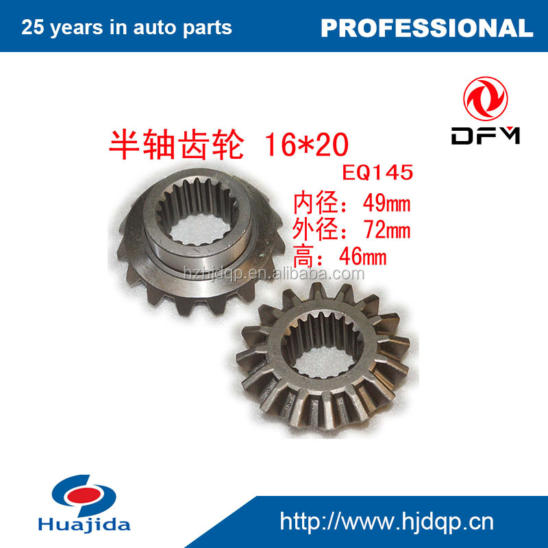 Manufacturer of Truck parts chassis parts first & rear <strong>axle</strong> Drive Shaft Gear Bevel Pinion 16*20