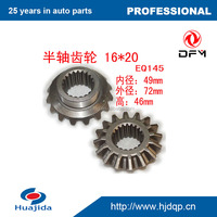 Manufacturer of Truck parts chassis parts first & rear axle Drive Shaft Gear Bevel Pinion 16*20