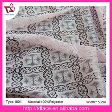China fashion knitted lace fabric for dress, best lace fabric for lady skirt