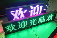 hot new products single color candy bar displays sign / p10 hotel sign board