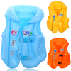Wholesale eco-friendly inflatable life jacket for baby swimming