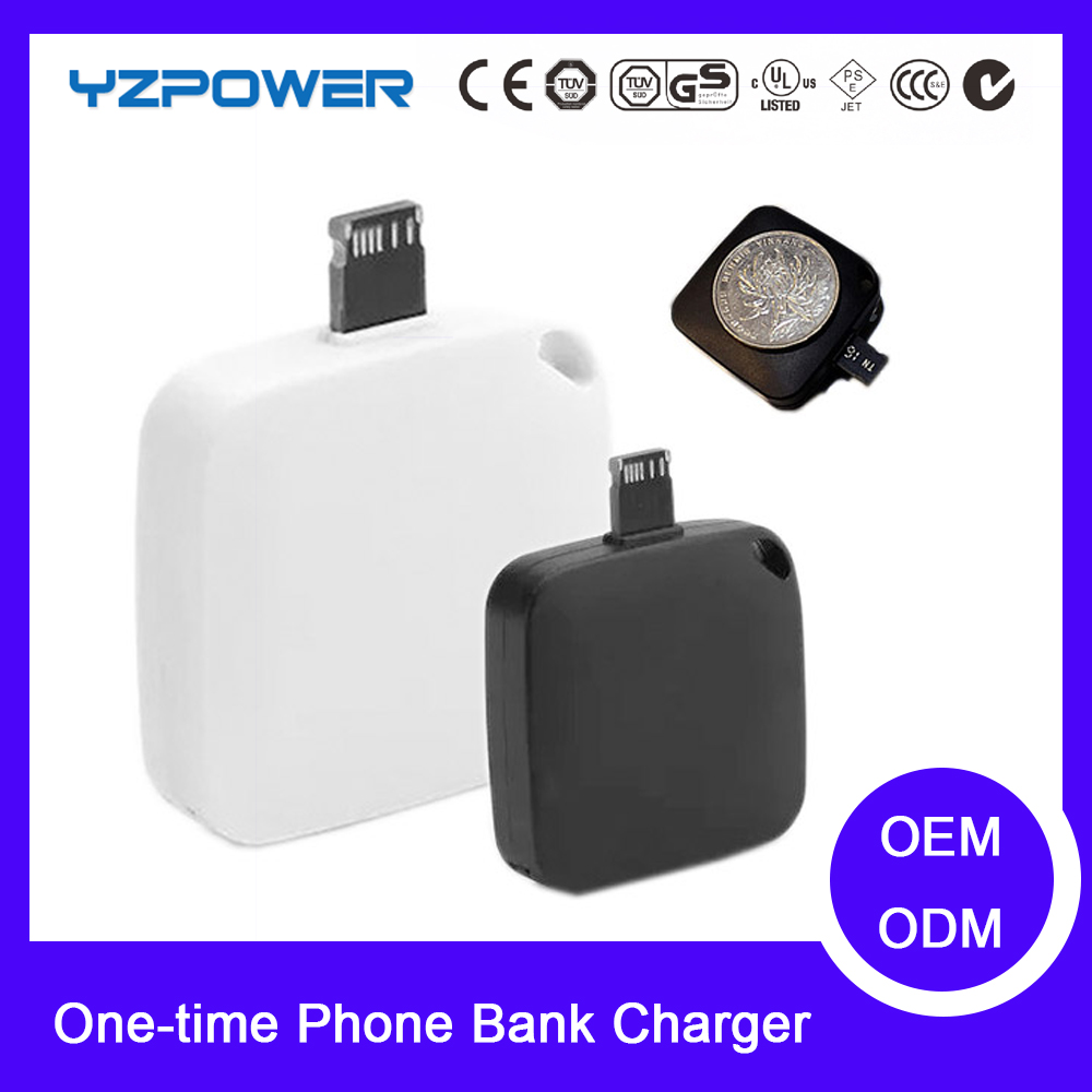 One Time Use Emergency Cheap Wholesale Power Bank 1000mah Disposable <strong>Mobile</strong> Battery for Iphone Samsung