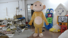 HI Monkey Custom Fur Costume Animal Mascot Costume