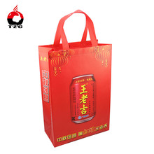 pp laminated non woven bag with full printed