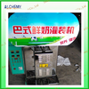easy to operate sealing machine for home