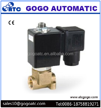Supply irrigation control adjustable electric 3 way control valve