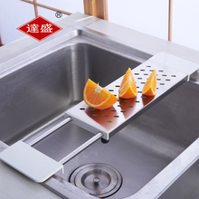 White kitchen sink stainless steel shelf plate dish drain drying rack