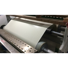 Price sticker making machine pp woven sack laminating powder coating