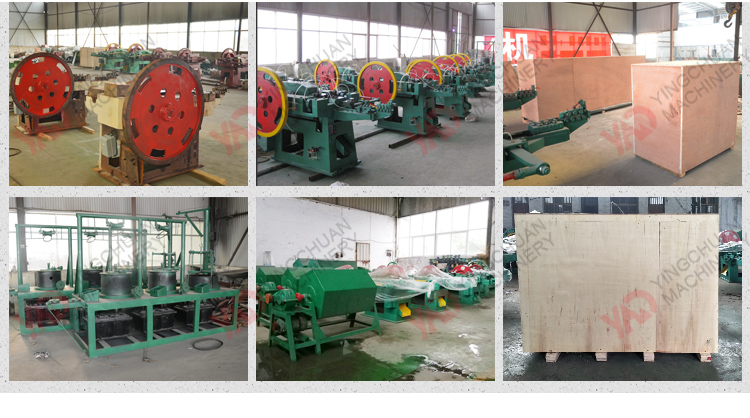 Metal Processing Machinery automatic common wire iron nail making machine