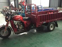 China supplier 110cc 150cc cargo use tricycle/three wheel motorcycle with high quality