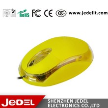 Wholesale Custom cheap wired computer rainbow optical mouse