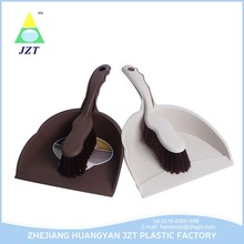 China Best Home Use Plastic Cleaning Brush With Pp Dustpan,Brush & Dustpan Set