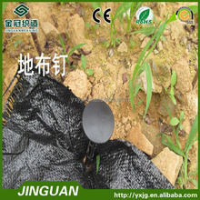 high quality mulch pegs for fixing weed mat,plastic nail, mulch pegs in gardening
