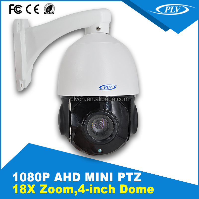 IP66 PTZ AHD cctv camera 1080p 2mp 2000TVL 18X optical zoom speed dome camera controlled by PTZ controller