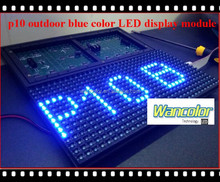 High definition outdoor single bule color led display,best price led message display screen
