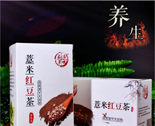 Coix seed red bean tea gordon euryale seed and rose health and beauty clearing damp tea bag