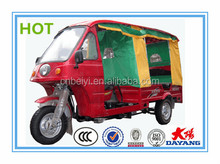 2016 new design 200cc 250cc china manufacturer tricycle de carga&motor cargo bajaj passenger tuk tuk tricycle for sale in Zambia