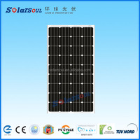 the solar system 150w solar power battery with mppt solar charge controller
