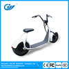 2016 new products Harley01 high speed electric scooter with big wheels