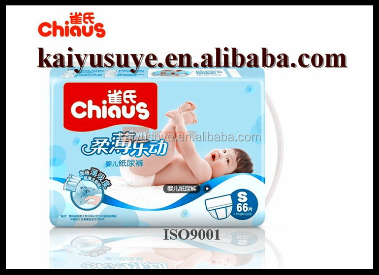 Disposable packaging plastic bags for baby diaper/nappy