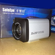 CMOS 1000 tvl HD 27x IR-CUT Function CCTV 720P All in one Zoom Camera Module factory