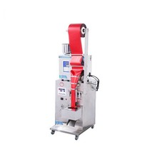 Little bag <strong>rice</strong> filling and sealing machine medicine pills tablets packing machine